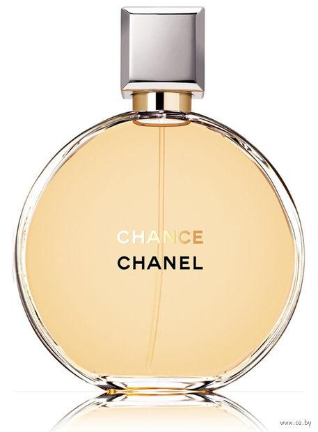 """Парфюмерная вода для женщин Chanel """"Chance"""" (50 мл)"""