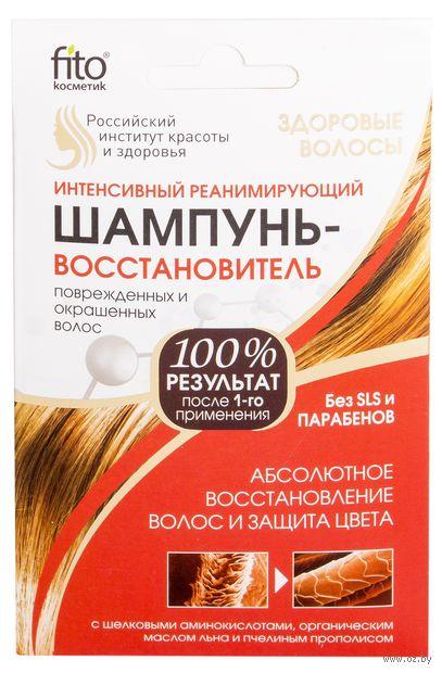 """Шампунь для волос """"Восстановление"""" (15 мл) — фото, картинка"""