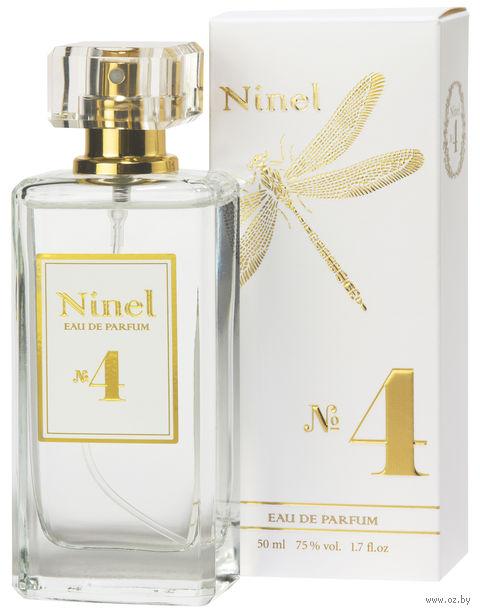 """Парфюмерная вода для женщин """"Ninel №4"""" (50 мл) — фото, картинка"""