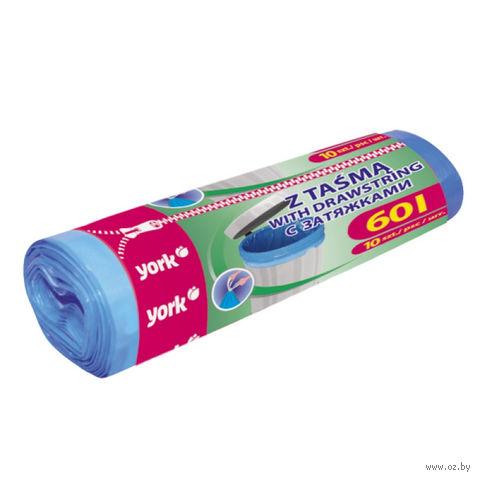 "Пакеты для мусора ""York"" (10 шт.; 60 л) — фото, картинка"