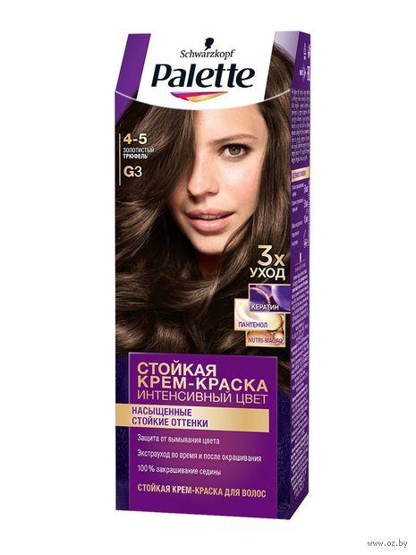 """Крем-краска для волос """"Интенсивный цвет"""" тон: 4-5, золотистый трюфель — фото, картинка"""