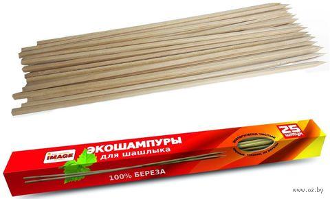 Шампуры деревянные (25 шт.) — фото, картинка