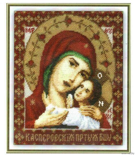 """Вышивка крестом """"Икона Пресвятой Богородицы Касперовская"""" (195х240 мм) — фото, картинка"""