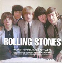 The Rolling Stones. Иллюстрированная биография — фото, картинка