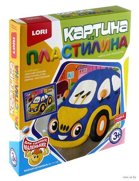 "Картина из пластилина ""Веселый автомобиль"""