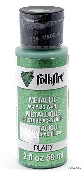 """Краска акриловая """"FolkArt. Metallic"""" (зеленый рождественский, 59 мл; арт. PLD-00491)"""