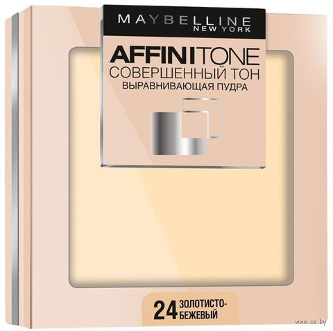 """Компактная пудра для лица """"Affinitone"""" (тон: 24, золотисто-бежевый) — фото, картинка"""