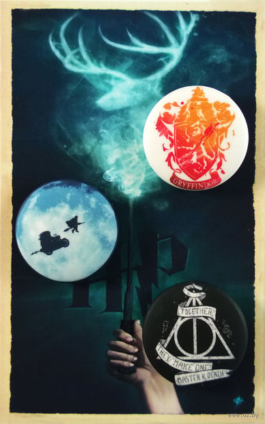 "Набор значков ""Гарри Поттер"" (345)"