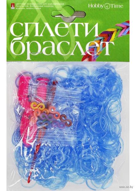 """Набор для плетения из резиночек """"Бирюзовый"""" (300 шт.) — фото, картинка"""