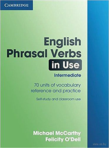 English Phrasal Verbs in Use. Intermediate — фото, картинка