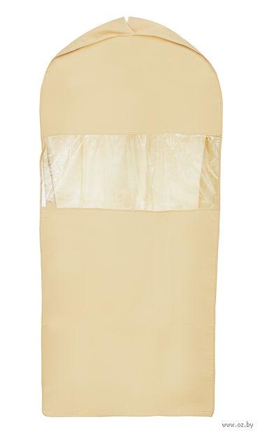 """Чехол для костюма """"Sand"""" (130х60х10 см) — фото, картинка"""