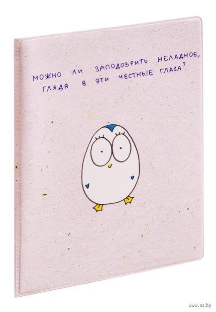 "Обложка на паспорт ""Заподозрить неладное"" — фото, картинка"