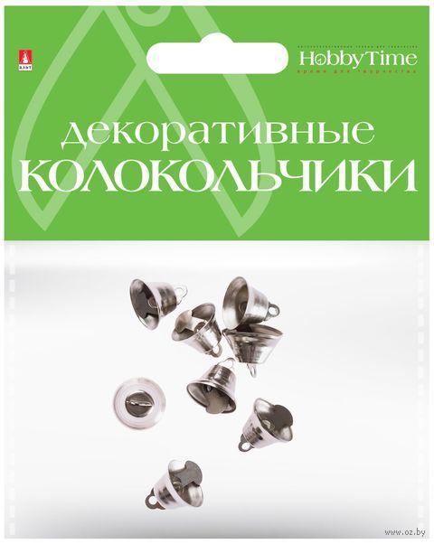 Колокольчики декоративные (16 мм; 8 шт.; серебряные) — фото, картинка