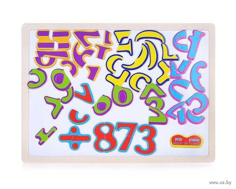 Доска магнитная (арт. 1969-21) — фото, картинка