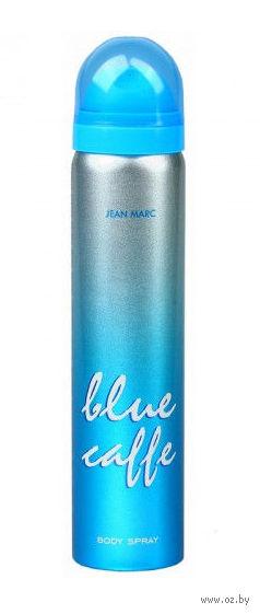 "Дезодорант-спрей ""Blue caffe"" (75 мл)"