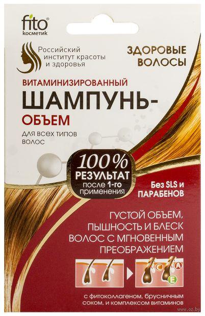 """Шампунь для волос """"Объем"""" (15 мл) — фото, картинка"""