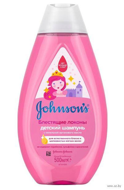 """Шампунь для волос детский """"Блестящие локоны"""" (500 мл) — фото, картинка"""