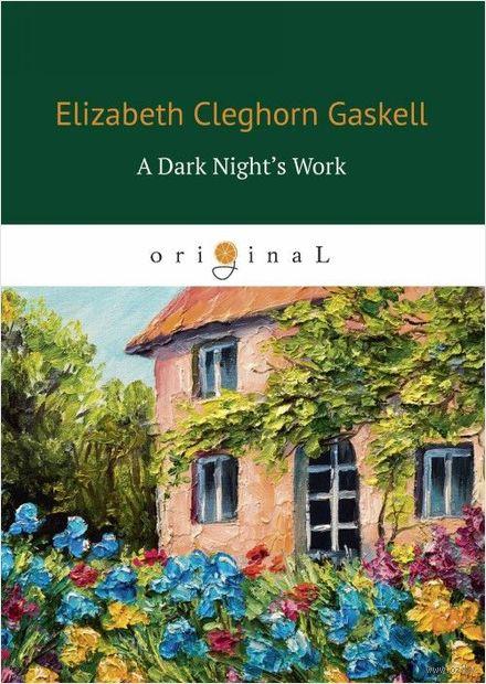A Dark Night's Work (м) — фото, картинка