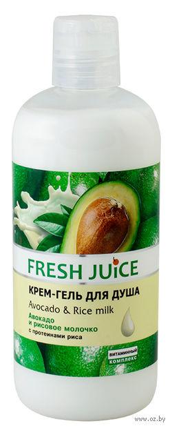 """Крем-гель для душа """"Авокадо и Рисовое молочко"""" (500 мл)"""