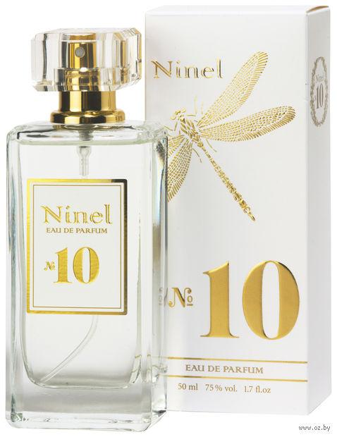 """Парфюмерная вода для женщин """"Ninel №10"""" (50 мл) — фото, картинка"""