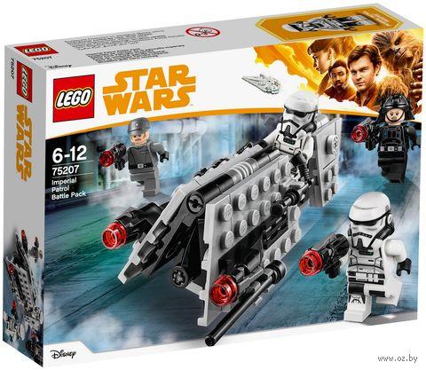 """LEGO Star Wars """"Боевой набор имперского патруля"""" — фото, картинка"""