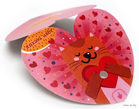 """Набор для изготовления электронной открытки """"Валентинка. Котик"""" — фото, картинка"""