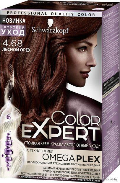 """Краска для волос """"Color Expert"""" тон: 4.68, лесной орех — фото, картинка"""