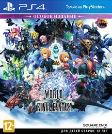 World of Final Fantasy. Особое издание (PS4)