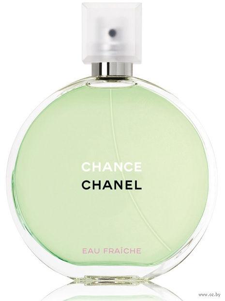 "Туалетная вода для женщин Chanel ""Chance eau Fraiche"" (150 мл)"