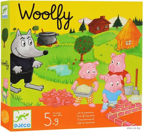 Woolfy — фото, картинка