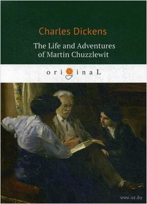 The Life and Adventures of Martin Chuzzlewit (м) — фото, картинка