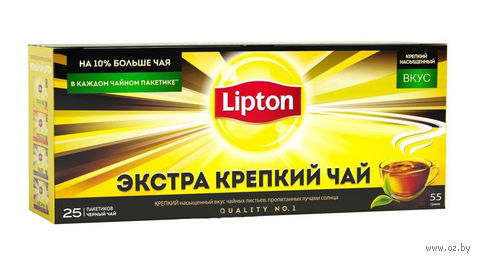 """Чай черный """"Lipton. Экстра крепкий"""" (25 пакетиков) — фото, картинка"""