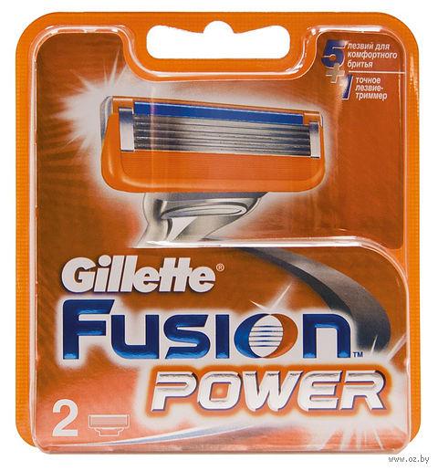 Кассета для станка Gillette Fusion Power (2 шт)
