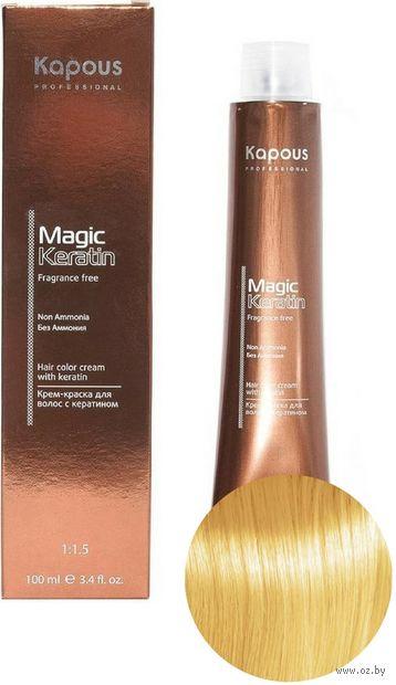 """Крем-краска для волос """"Non Ammonia"""" тон: 903, осветляющий золотистый — фото, картинка"""