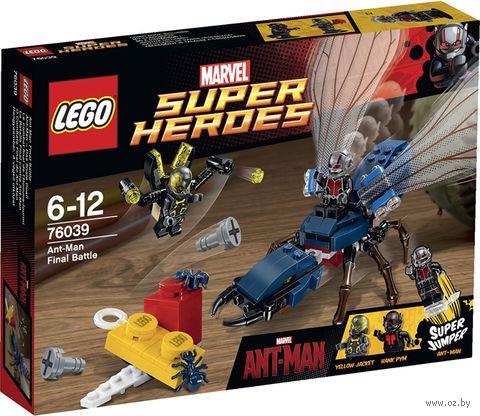 """LEGO Super Heroes """"Решающая битва Человека-муравья"""" — фото, картинка"""