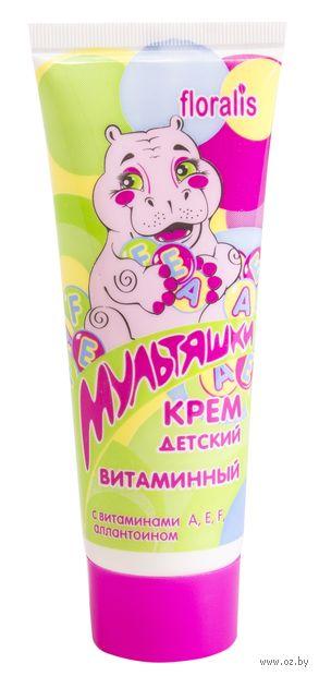 """Крем детский """"Витаминный"""" (75 мл)"""