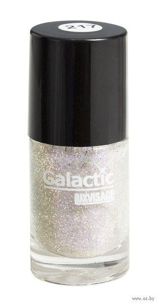 """Лак для ногтей """"Galactic"""" (тон: 217)"""