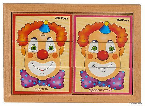 """Рамка-вкладыш """"Клоун. Эмоции"""" — фото, картинка"""