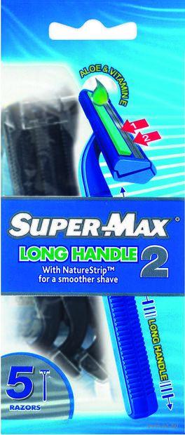 """Станок для бритья одноразовый """"Super-Max Lond Handle 2"""" (5 шт.) — фото, картинка"""