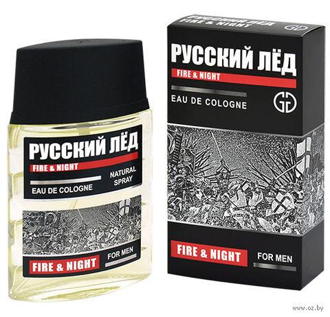 """Одеколон """"Русский лед. Fire and Night"""" (60 мл) — фото, картинка"""