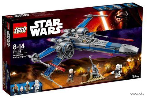 "LEGO Star Wars ""Истребитель Сопротивления типа Икс"" — фото, картинка"