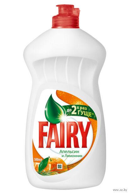 """Средство для мытья посуды """"Апельсин и лимонник"""" (0,5 л)"""