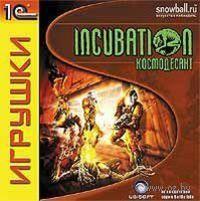 Incubation: Космодесант