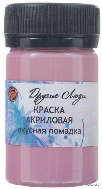 Краска акриловая (вкусная помадка; 50 мл) — фото, картинка
