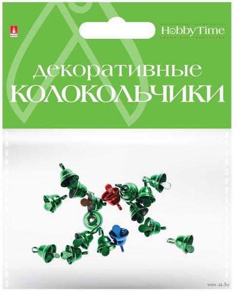 Колокольчики декоративные (12 мм; цветные) — фото, картинка