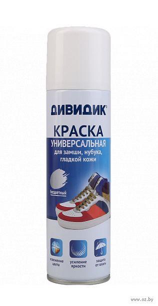 Краска-аэрозоль для обуви (250 мл; универсальная) — фото, картинка
