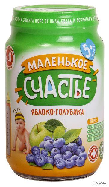"""Детское пюре Маленькое счастье """"Яблоко, голубика"""" (180 г) — фото, картинка"""