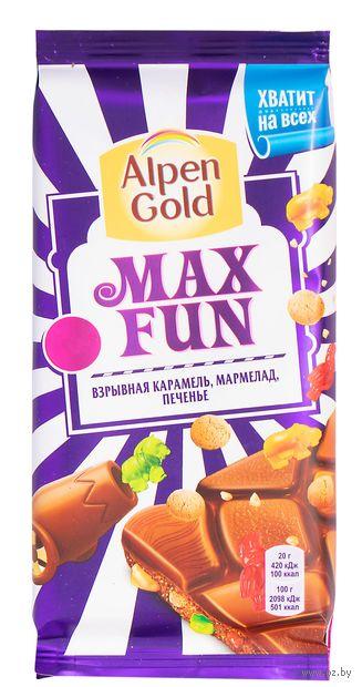 """Шоколад молочный """"Alpen Gold. Max Fun. Взрывная карамель, мармелад и печенье"""" (150 г) — фото, картинка"""