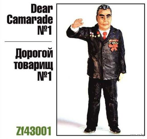 """Миниатюра """"Дорогой товарищ №1 (Брежнев)"""" (масштаб: 1/43) — фото, картинка"""