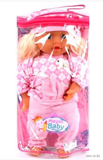 "Кукла ""Meyan Baby"""